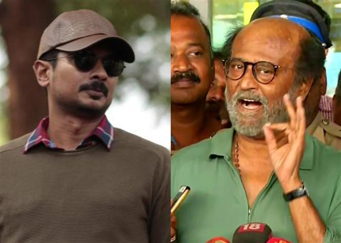 Political Rivalry Not a Problem For Udhayanidhi-Rajinikanth Movie Collaboration!