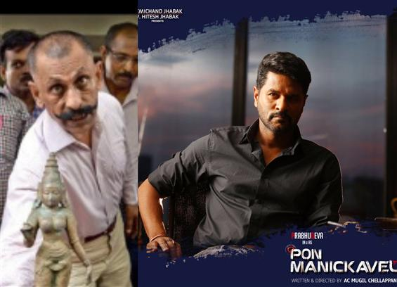 News Image - Pon Manickavel starring Prabhu Deva wraps shooting image