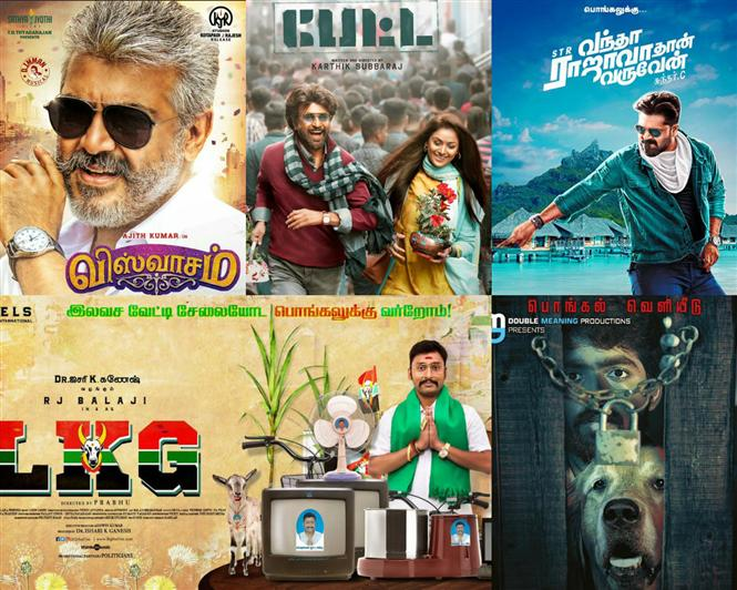 pongal release tamil movies 2019