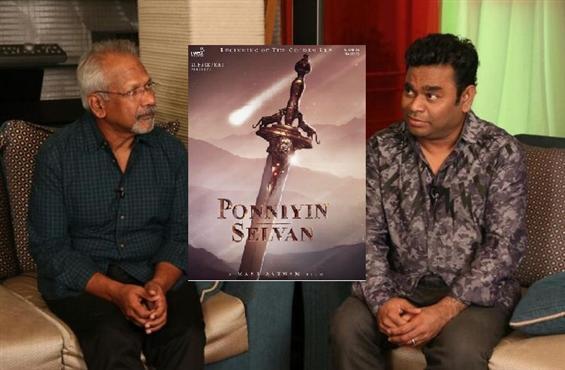 Ponniyin Selvan is my most difficult film - A.R. Rahman