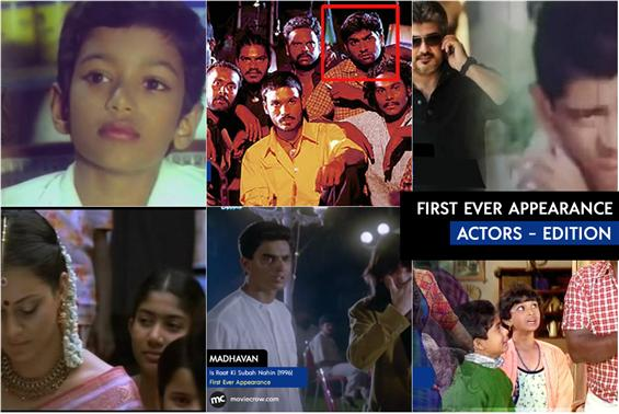 Popular Tamil Actors' 'First Ever Appearance' on s...