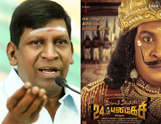 Post 'Contractor' Storm, 'Nesamani' Vadivelu opens up about Imasai Arasan & Red Card controversy!