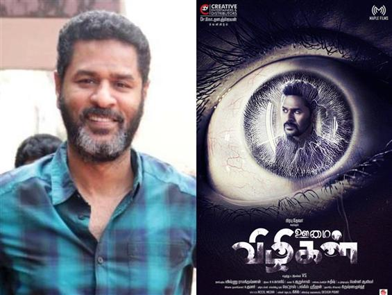 Prabhu Deva plays a botanist in Oomai Vizhigal!