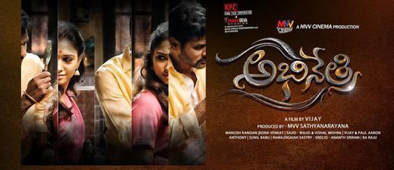 Prabhu Deva-Tamannah Starrer Abhinetri - Certification and Release Date