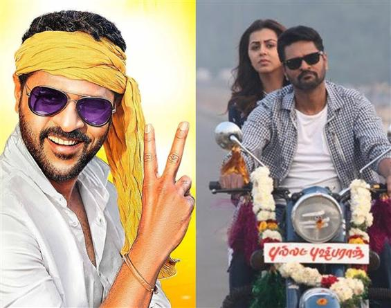 Prabhu Deva's Charlie Chaplin 2 Sneak Peek Videos