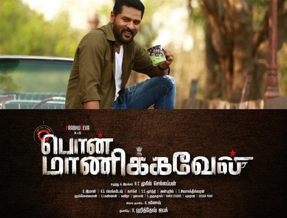 Prabhu Deva's film with A.C. Mugil titled Pon Manickavel