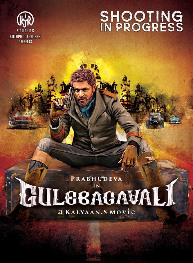 Image Result For Tamil Movie Coming Soon