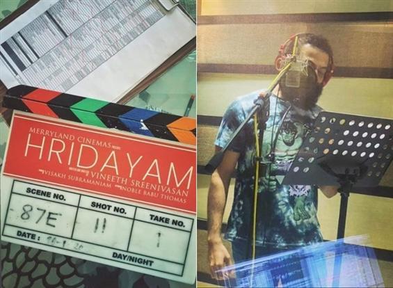Pranav Mohanlal's Hridayam starts rolling! Prithvi...