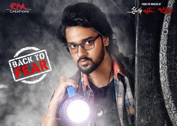 Prema Katha Chitram 2 Second Look Posters