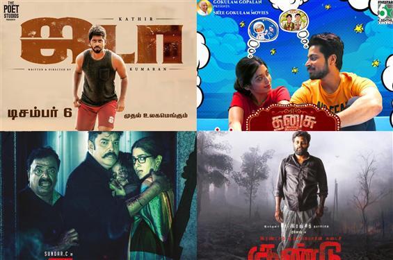 Preview: Gundu, Jada, Iruttu, Dhanusu Raasi Neyarg...