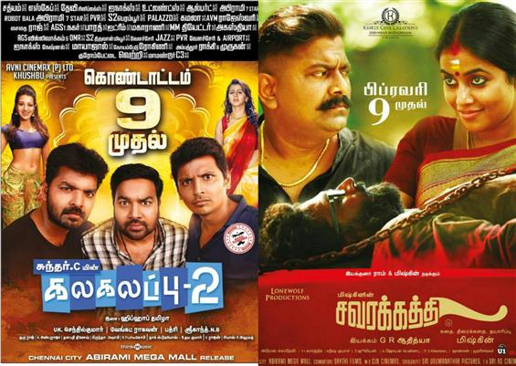 Preview of Kalakalappu 2 and Savarakathi