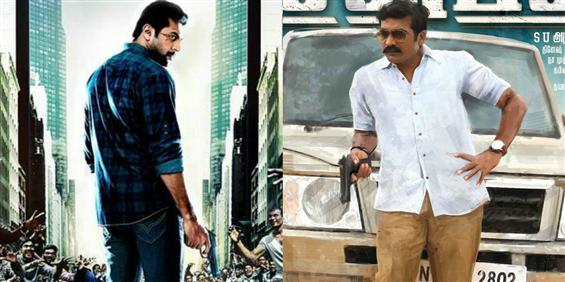 Preview of Miruthan and Sethupathi