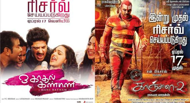 Preview of OK Kanmani and Kanchana 2 Tamil Movie, Music