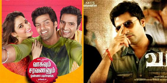 Preview of VSOP and Vaalu