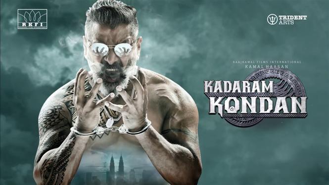Preview: Reasons to watch Vikram's Kadaram Kondan