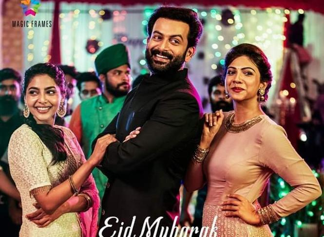 Prithviraj starrer Brother's Day Eid Special Poster