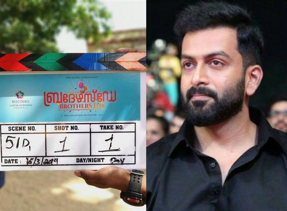 Prithviraj starts shooting for Brother's Day