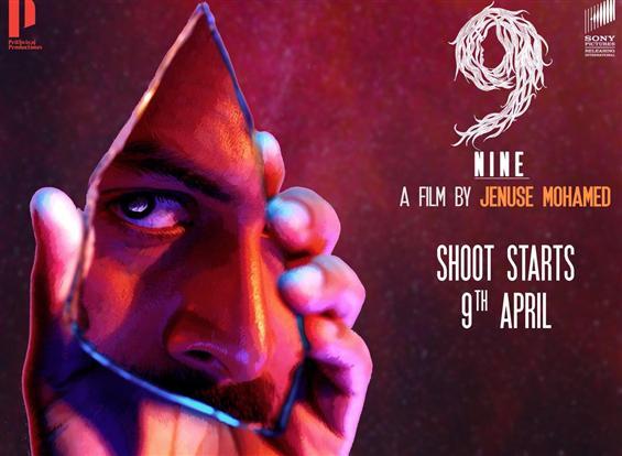 Prithviraj's Nine starts rolling today