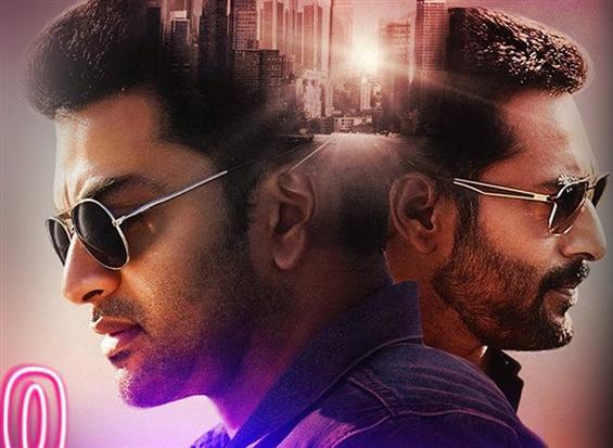 Prithviraj's Ranam Trailer