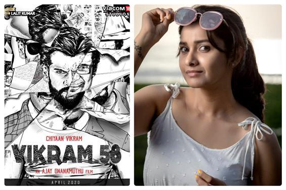 Priya Bhavani Shankar joins Vikram 58