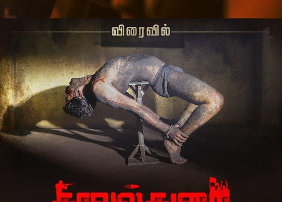 Producer Dhananjayan to release Kaaval Thurai Unga...