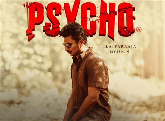 Psycho tagged as the most violent film clears cens...