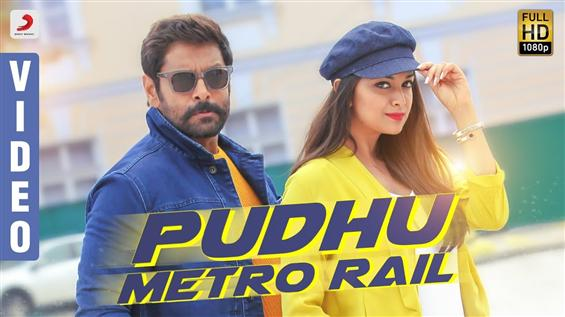 Pudhu Metro Rail Video Song From Saamy Square