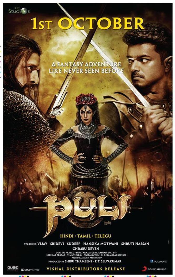 Image result for puli 2015 poster