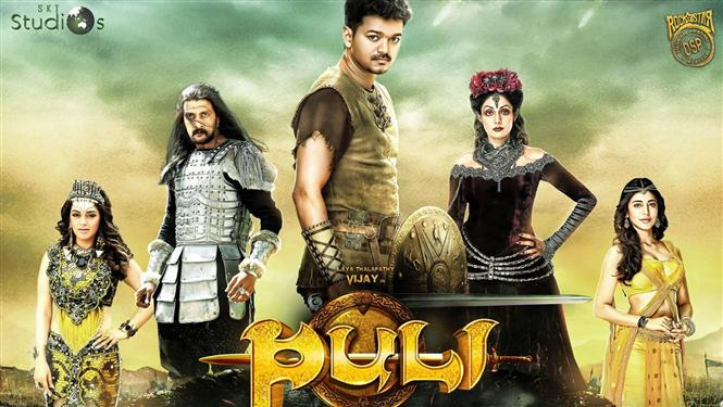 Puli Review - A Roaring Whimper