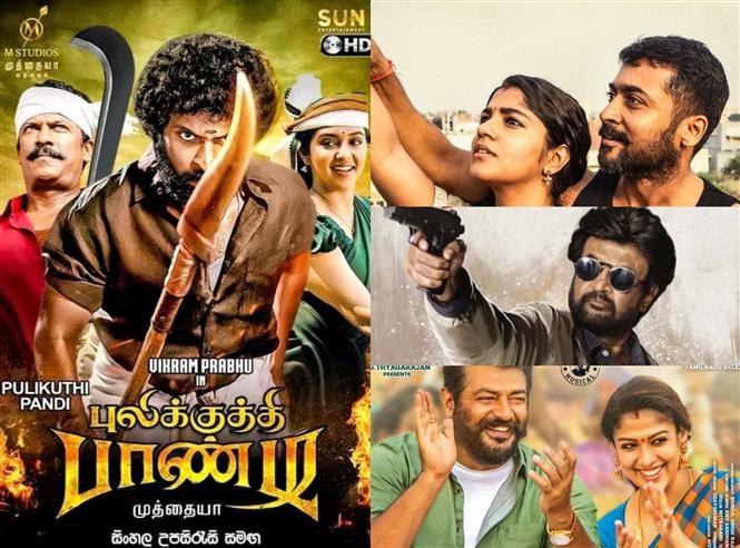 Pulikkuthi Pandi records highest TV impressions amongst Pongal movies!