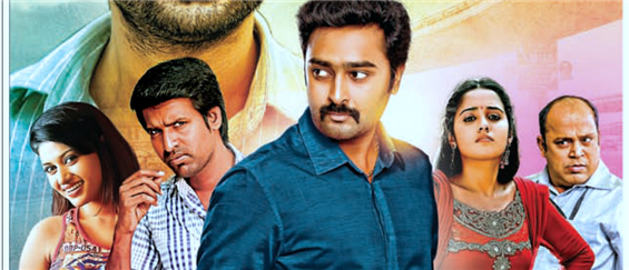 Pulivaal Songs video