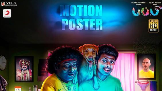 Puppy Motion Poster feat. Yogi Babu, Varun animati...