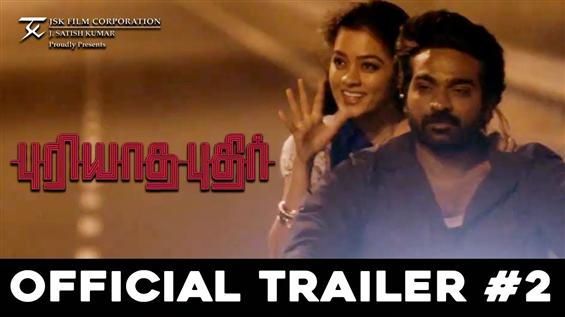 Puriyaatha Puthir Trailer 2