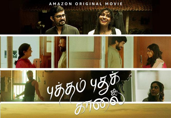Puthum Pudhu Kaalai Review - An easy watch but that's about it!