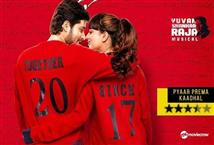 Pyaar Prema Kaadhal Review - A Breezy romance that delightfully tackles complex emotions!!! Image