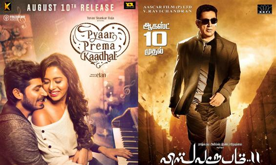 Pyaar Prema Kadhal to clash with Viswaropam 2 at the Box Office