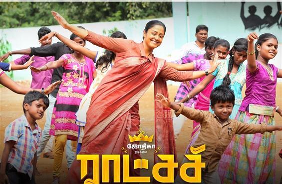 Raatchasi: Rekka Namakku Video Song From Jyothika's Film Out Now!