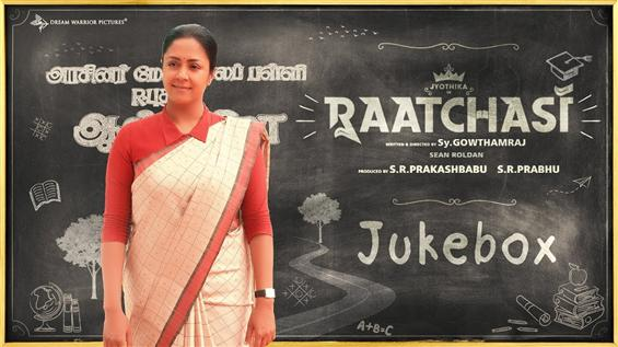 Raatchasi Songs - Juke Box