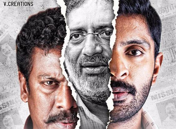 Radha Mohan's 60 Vayadhu Maaniram Trailer ft Vikra...