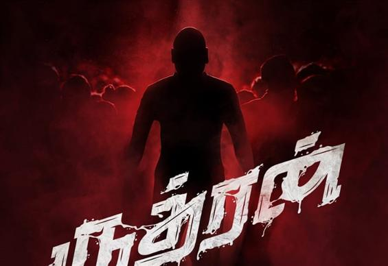 Raghava Lawrence's next titled Rudhran!