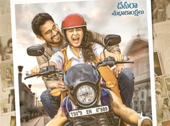 Raj Tarun-Shalini Pandey's Rom-Com titled Iddari L...