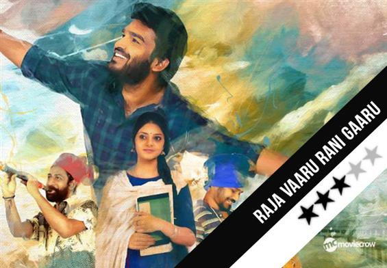 Raja Vaaru Rani Gaaru Review - A simple and sweet ...