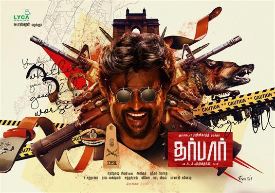 Rajinikanth - AR Murugadoss film titled Darbar: Here is the first look
