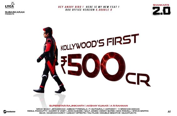 Rajinikanth, Akshay Kumar starrer 2.0 earns Rs. 50...