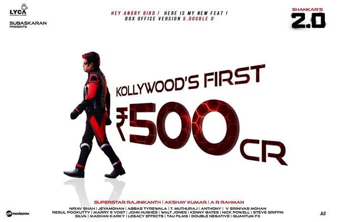 Rajinikanth, Akshay Kumar starrer 2.0 earns Rs. 500 Cr. worldwide!