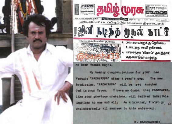 Rajinikanth fans revisit the time Padayappa made i...