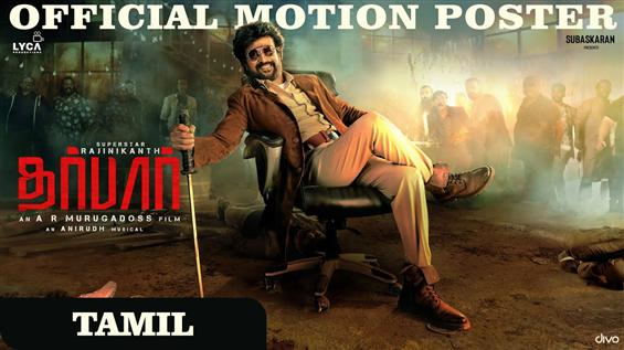 Rajinikanth's Darbar Motion Poster Out Now!