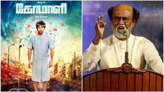 Rajinikanth's Scene in Comali remains 'Undeleted' ...