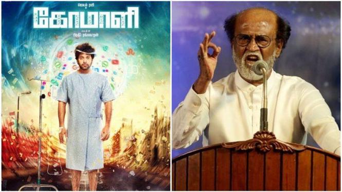 Rajinikanth's Scene in Comali remains 'Undeleted' in Overseas