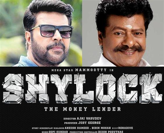 Rajkiran to make his Mollywood debut with Mammootty's Shylock